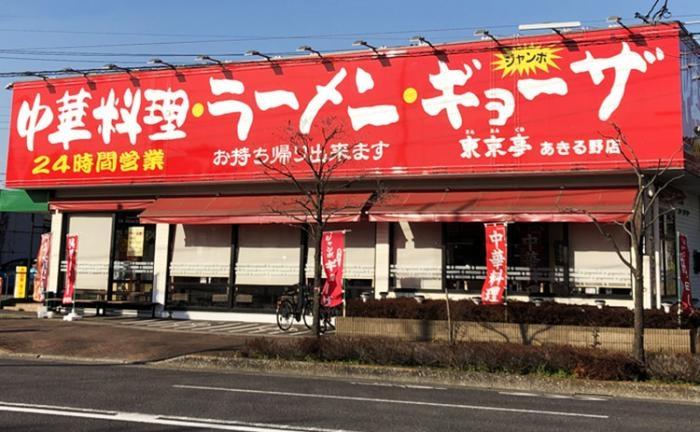 パートアルバイト≪未経験・高校生OK≫